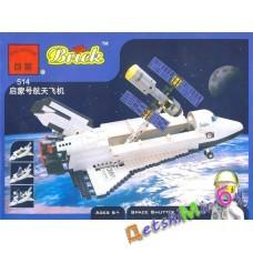 """""""Конст-р""""(Brick) """"Шаттл"""" (аналог LEGO)"""